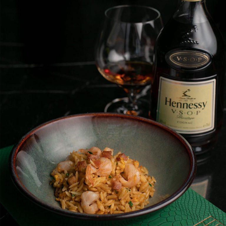 Hennessy VSOP Menu