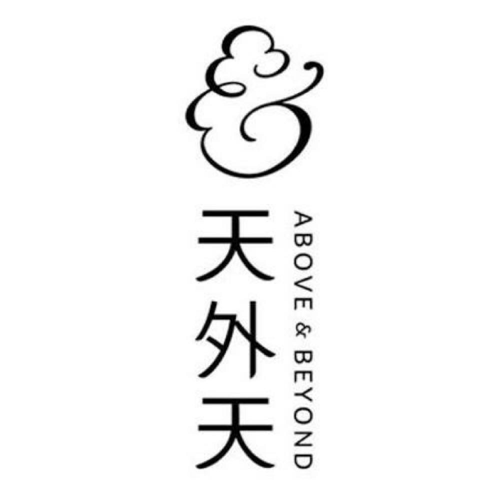 Above & Beyond 天外天 at Hotel ICON
