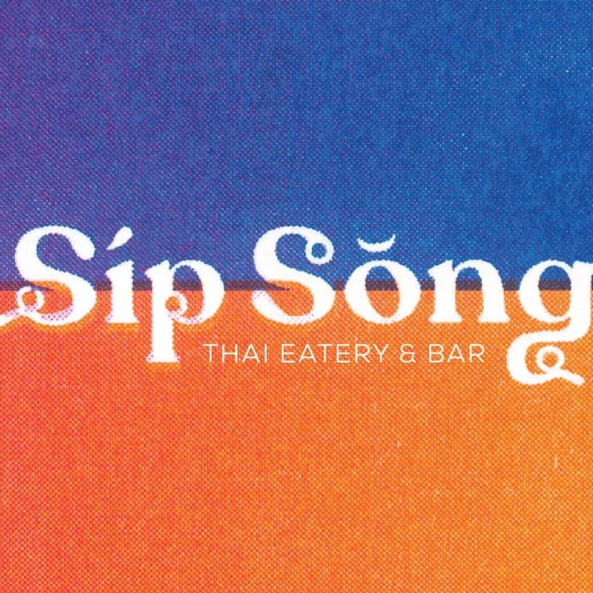 Sip Song