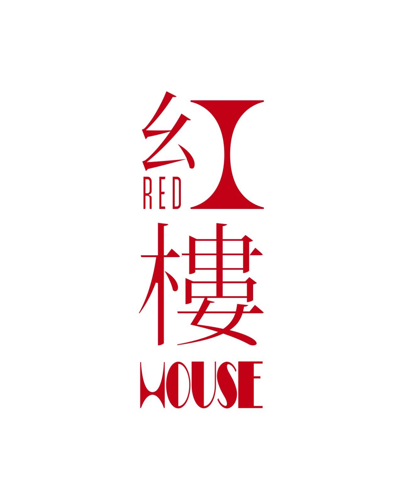 Red House LKF