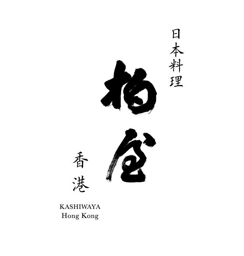 Kashiwaya Hong Kong