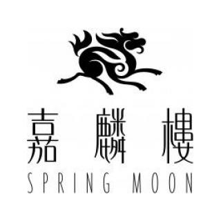 Spring Moon at The Peninsula