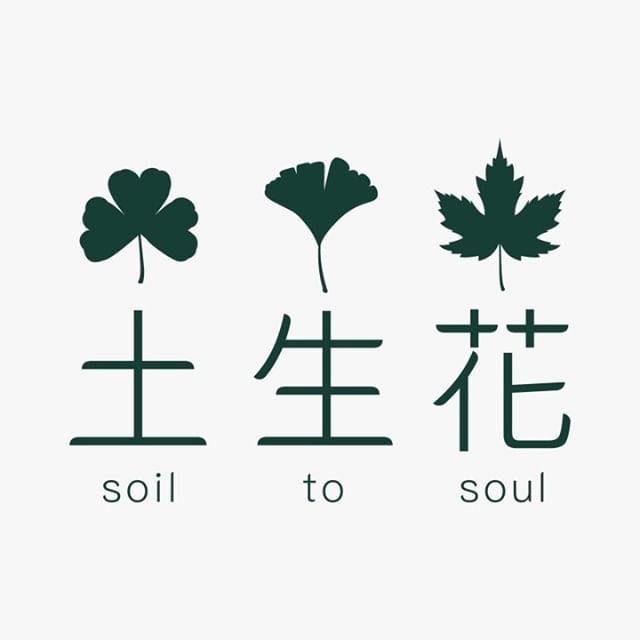 Soil to Soul