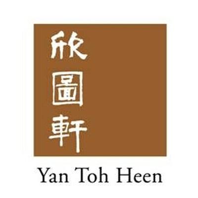Yan Toh Heen