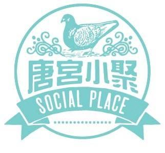 Social Place